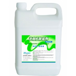 YT-208 洗碗机除垢剂