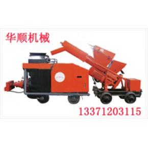 HPL-6型上料系统/上料机