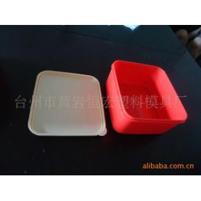【特卖】塑料饭盒(方形)