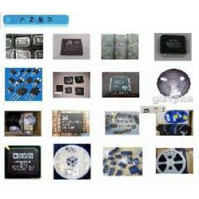福田回收电子元器件 电子IC 库存IC收购 找