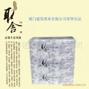 取舍高级面巾纸盒抽150抽——建发纸业荣誉出品
