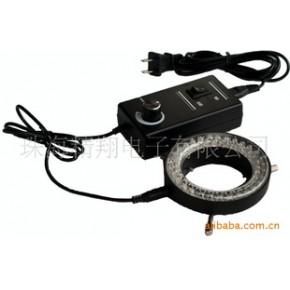 LED环形灯-显微镜环形灯
