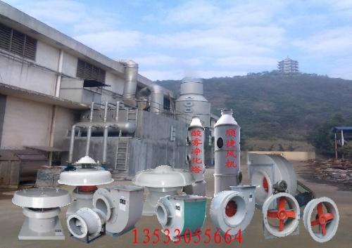 浙江宁波柳州贵州云南昆明北京云南海南玻璃钢风机有限公司