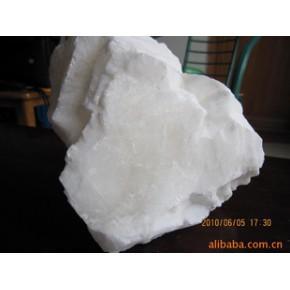 方解石 锰矿、方解石