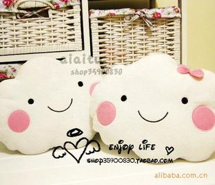 可爱笑脸小云朵 午睡枕/抱枕/情侣靠枕