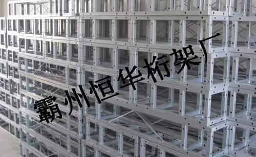 福建方管固定桁架厂家 圆管桁架价格 霸州恒华桁架 -传媒广电