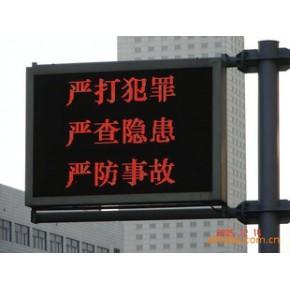 LED显示屏 F型 超节能 交通诱导 交通指示屏