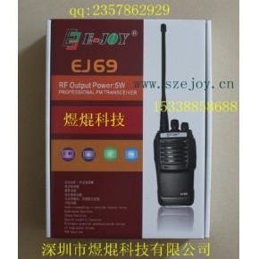 无线对讲机系统专业工程商