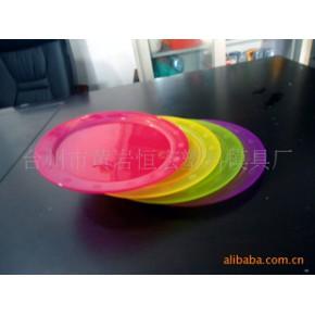 塑料碟子,水果盘,杯子,小碗。