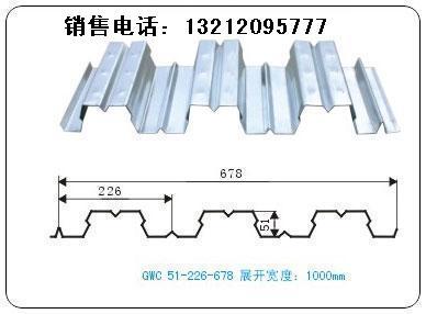 678型开口压型钢板yx51-226-678型