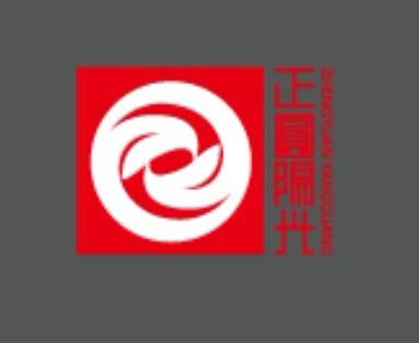 广州市正圆商务有限公司
