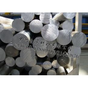 吹塑,吹瓶模专用7075进口铝合金,批发7075铝合金价格