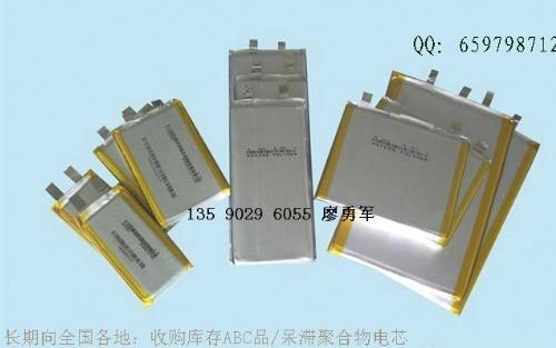 深圳市慧丰电池回收有限公司