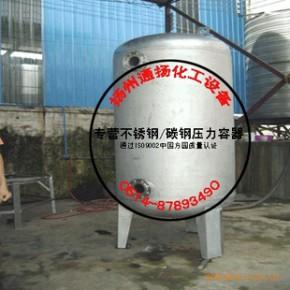 专业生产各类不锈钢/碳钢储罐3000升并承接非标设