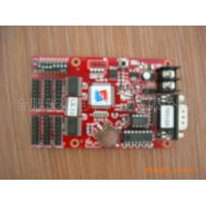 T2控制卡优惠价150元/张