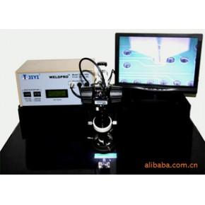 PCB精密补线机-修补线路板专用设备