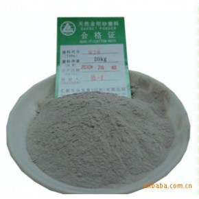 石榴石微粉 特级 石榴石