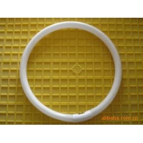 长期供应纯三基色环型节能灯管