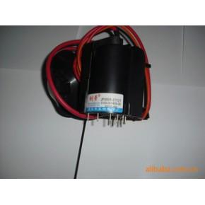 创维高压包型号0501-21121