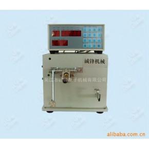 工字型电感手排机.绕线机.焊锡机