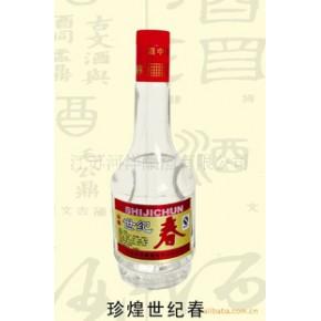 白酒江苏洋河珍煌世纪春酒
