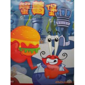 肯德基麦当劳汉堡店有的蟹黄堡