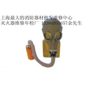 防毒面具 呼吸器 上海防毒面具