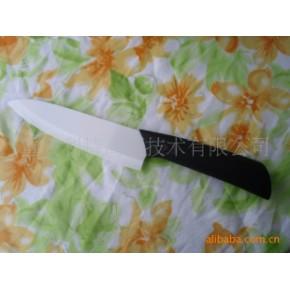 6寸厨师刀陶瓷菜刀陶瓷厨用刀外单质量交期有保证