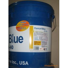 蓝至尊CH-4润滑油 蓝至尊