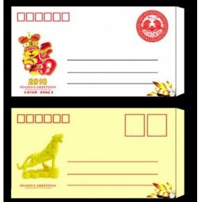 中式信封 不同的纸张克重、纹路、颜色、工艺的差别很大,需确定具体材质来定价格 价格:  0.5-3.5元/个
