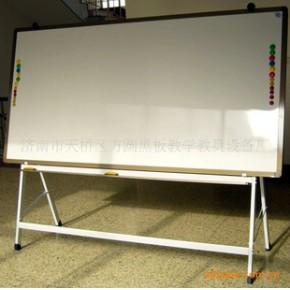 支架黑板/山东黑板/黑板擦