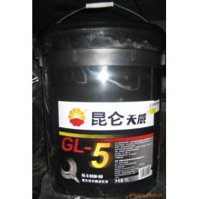 昆仑GL-5重负荷齿轮油