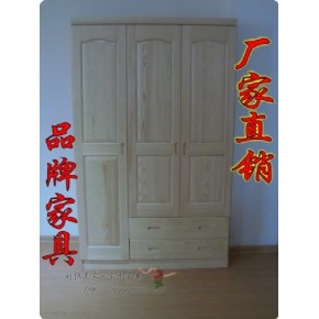 欧式三门平拉衣柜/抽屉多层可活动隔板挂衣架裤架家用实木橱/包邮