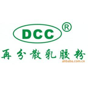 济南:优质可分散乳胶粉 山东济南