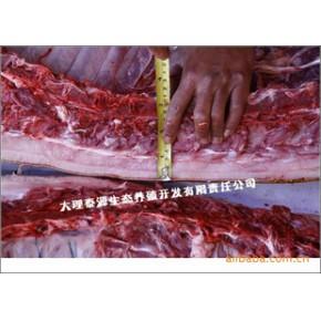 100%原生态野猪肉[纯天然山林放养,不添加任何预混料与添加剂]