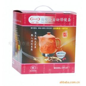 产品   雷克斯(自控式)陶资保健壶