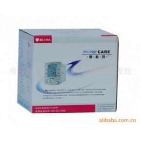 产品名称:供应博奥因腕式血压计