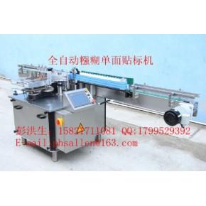 上海渊弘自动化设备有限公司