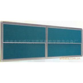 j济南方圆供应凹面黑板/平面绿板