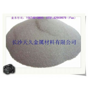 BNi-1a钎焊粉