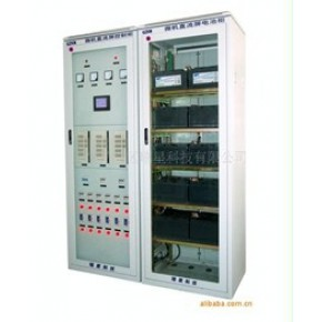 高频开关电源直流屏 高频直流电源