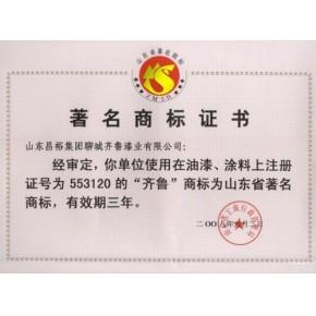 郑州枣庄时尚魔力家居-魔力家居墙贴批发-创意家居