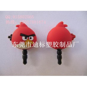 PVC手机防尘塞 愤怒的鸟防尘塞 手机插电孔塞