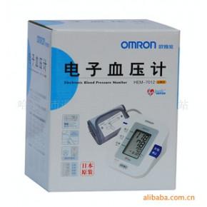 批发供应欧姆龙电子血压计 上臂式 HEM-7012