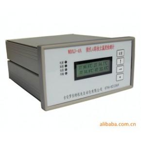 水电机组微机4路独立温度巡回检测仪