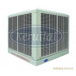 蒸发式冷气机--通风降温节能环保空调
