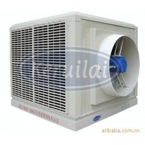 蒸发式冷气机--通风降温环保空调
