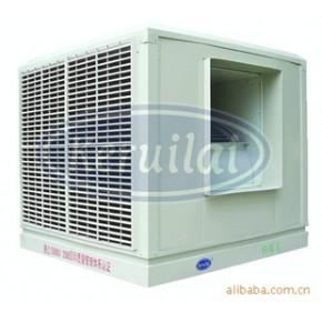 蒸发式冷风机--通风降温环保空调