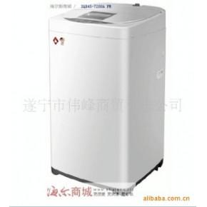 海尔洗衣机XQB45-7288A FM联保