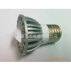 大功率1WLED射灯、超省电、高亮度、时尚。